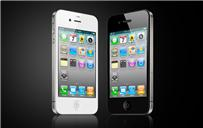 Win upto 2 iPhone 4S for FREE